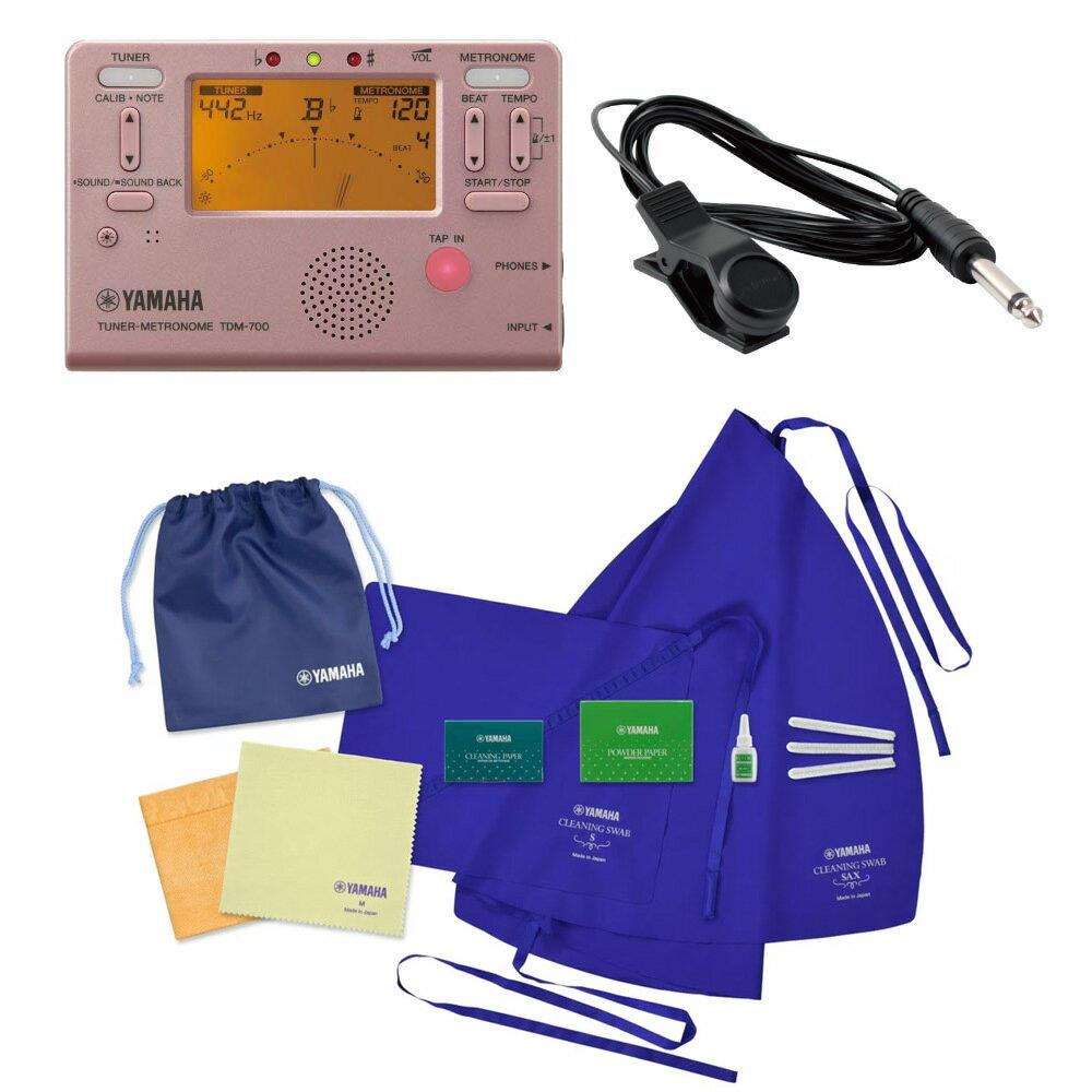 ヤマハ サックス用お手入れセット TDM-700P チューナー チューニング用コンタクトマイク付き セット