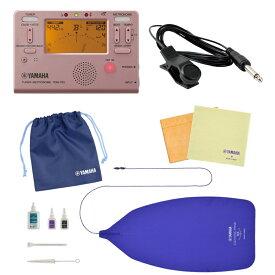 ヤマハ ホルン用お手入れセット TDM-700P チューナー チューニング用コンタクトマイク付き セット