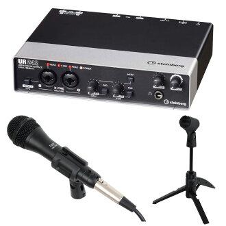 Steinberg UR242 4×2 USB 오디오 인터페이스 iSK DM-3600 다이나믹 마이크 마이크 케이블 탁상 마이크 스탠드 세트