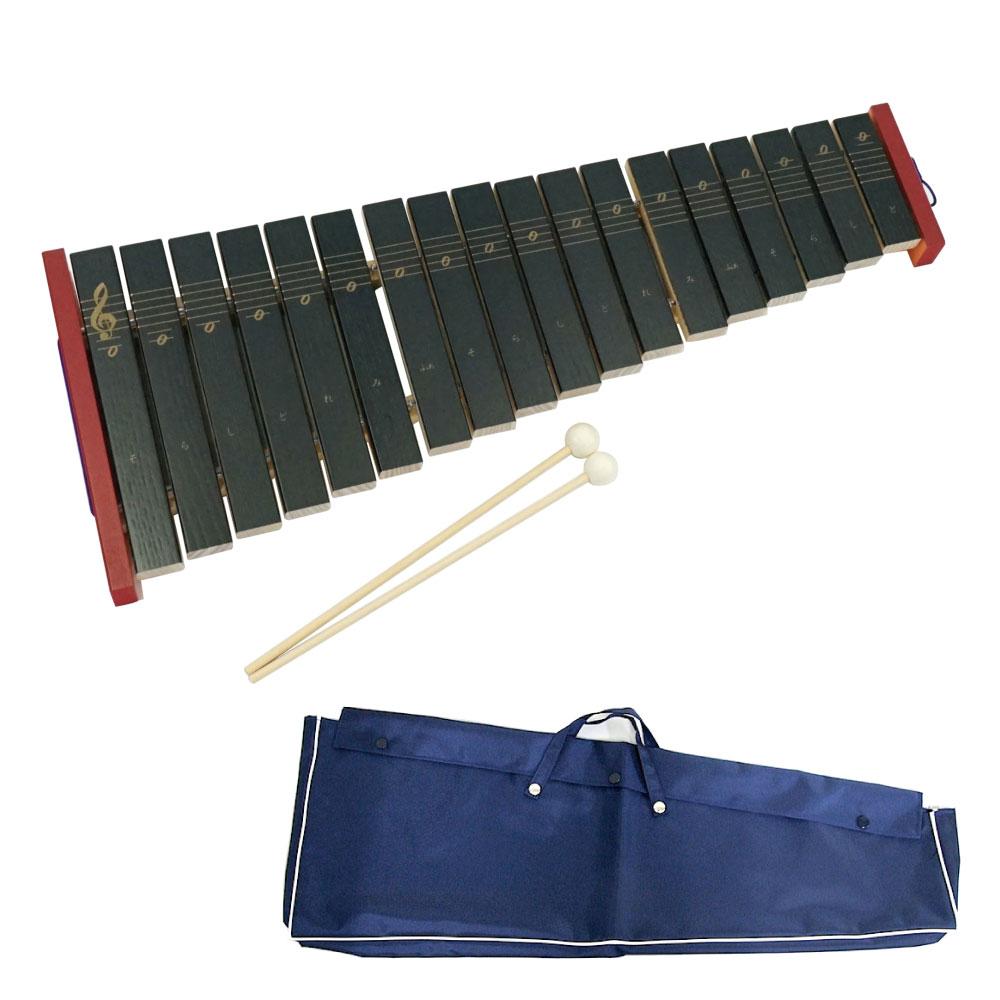 全音 No.180WA 木琴 専用ビニールケース ブルー 付き