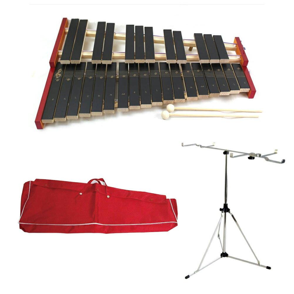 全音 No.181WA 木琴 専用スタンド 専用ビニールケース レッド 3点セット