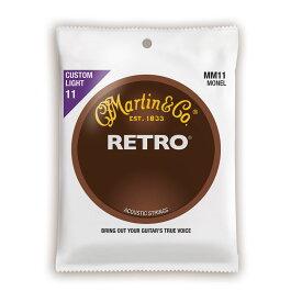 MARTIN MM11 Retro Acoustic Monel Nickel Custom Light アコースティックギター弦×3セット