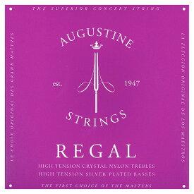 AUGUSTINE REGAL BLUE SET クラシックギター弦×3SET