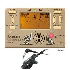 YAMAHA TDM-700DMK ディズニー ミッキーマウス チューナー メトロノーム TM-30BK チューナー専用マイクロフォン付き 2点セット