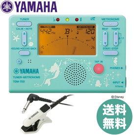 YAMAHA TDM-700DARL ディズニー リトルマーメイド アリエル チューナー メトロノーム TM-30WH チューナー専用マイクロフォン付き 2点セット