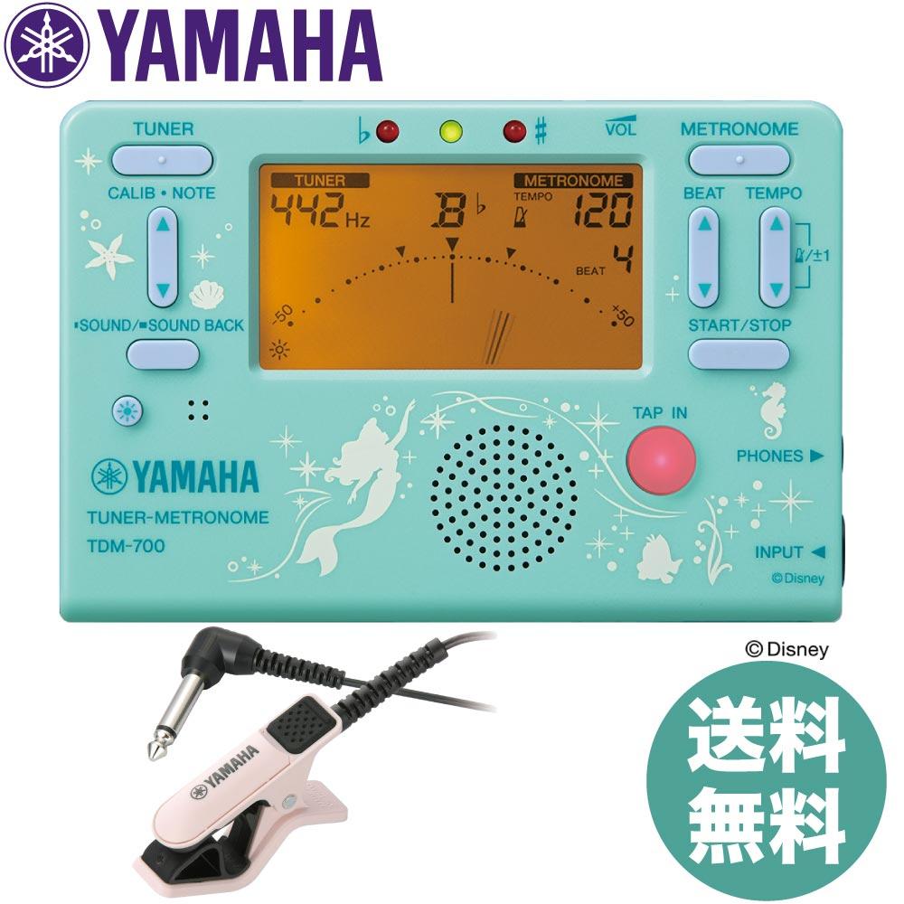 YAMAHA TDM-700DARL ディズニー リトルマーメイド アリエル チューナー メトロノーム TM-30PK チューナー専用マイクロフォン付き 2点セット
