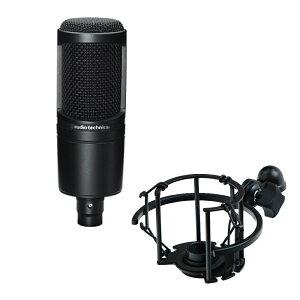 AUDIO-TECHNICA AT2020 コンデンサーマイク Dicon Audio DCZ-18 ショックマウント スクリュータイプ 2点セット