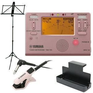 YAMAHA TDM-700P チューナー メトロノーム TM-30PK チューナー専用マイクロフォン ヤマハ 譜面台 MS-250ALS付き 4点セット