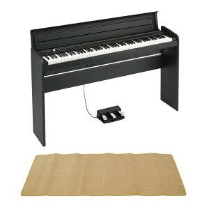KORG LP-180 BK 電子ピアノ ピアノマット(クリーム)付きセット