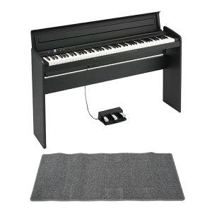 KORG LP-180 BK 電子ピアノ ピアノマット(グレイ)付きセット