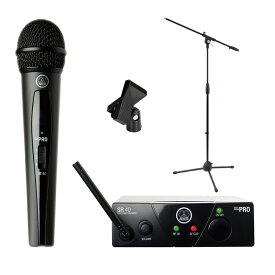 AKG WMS40 PRO MINI VOCAL SET JP1 ワイアレスマイク Dicon Audio MS-101 ブームマイクスタンド Hosa MHR-122 マイクホルダー 3点セット