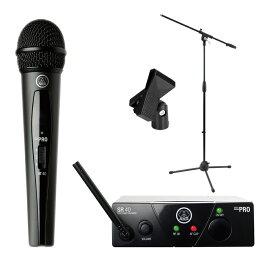 AKG WMS40 PRO MINI VOCAL SET JP2 ワイアレスマイク Dicon Audio MS-101 ブームマイクスタンド Hosa MHR-122 マイクホルダー 3点セット