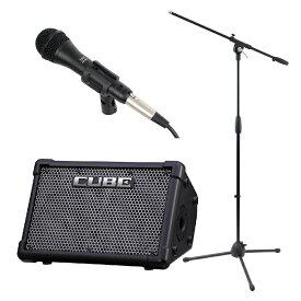 ROLAND CUBE Street EX BK ステレオ ポータブルアンプ iSK DM-3600 5Mケーブル付き ダイナミックマイク Dicon Audio MS-101 ブームマイクスタンド 3点セット