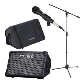 ROLAND CUBE Street EX BK ステレオ ポータブルアンプ 専用キャリングバッグ iSK DM-3600 5Mケーブル付き ダイナミックマイク Dicon Audio MS-101 ブームマイクスタンド 4点セット
