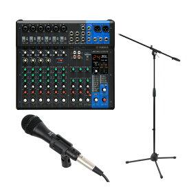 YAMAHA MG12XUK オーディオインターフェース アナログミキサー iSK DM-3600 ボーカル用マイク Dicon Audio MS-101 マイクスタンドセット