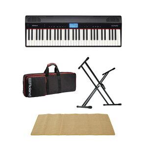 ROLAND GO-61P GO:PIANO エントリーキーボード ピアノ 純正ケース/X型キーボードスタンド/ピアノマット(クリーム)付きセット