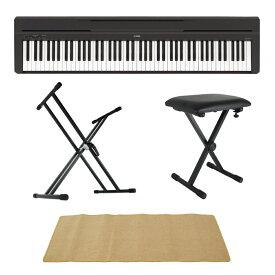 YAMAHA P-45B ブラック 電子ピアノ Dicon Audio KS-020 X型キーボードスタンド キーボードベンチ ピアノマット(クリーム)付きセット