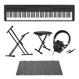 YAMAHA P-45B ブラック 電子ピアノ X型スタンド ベンチ ヘッドホン ピアノマット(グレイ)付きセット