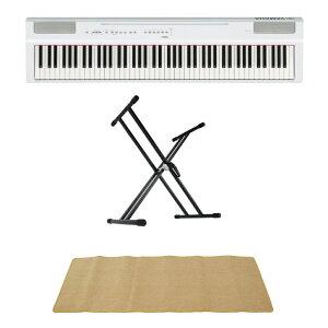 YAMAHA P-125WH ホワイト 電子ピアノ キーボードスタンド ピアノマット(クリーム)付きセット