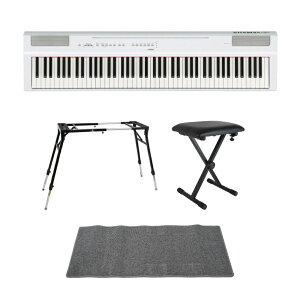 YAMAHA P-125WH ホワイト 電子ピアノ 4本脚キーボードスタンド キーボードベンチ ピアノマット(グレイ)付きセット
