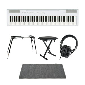 YAMAHA P-125WH ホワイト 電子ピアノ 4本脚型キーボードスタンド キーボードベンチ ヘッドホン ピアノマット(グレイ)付きセット