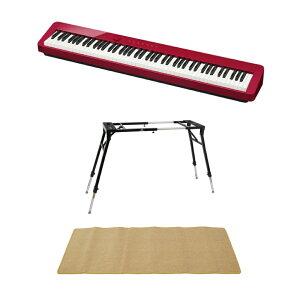 CASIO Privia PX-S1000 RED 電子ピアノ 4本脚型キーボードスタンド ピアノマット(クリーム)付きセット