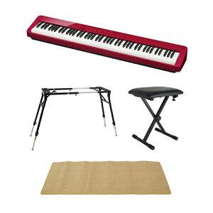 CASIO Privia PX-S1000 RED 電子ピアノ 4本脚型キーボードスタンド キーボードベンチ ピアノマット(クリーム)付きセット