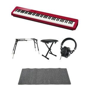 CASIO Privia PX-S1000 RED 電子ピアノ 4本脚型キーボードスタンド キーボードベンチ ヘッドホン ピアノマット(グレイ)付きセット