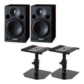 YAMAHA MSP3 Powered Monitor Speaker パワードモニタースピーカー Dicon Audio SS-032R 卓上スタンド ペア セット