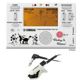 YAMAHA TDM-700DMN5 ディズニー ミッキー&ミニー チューナー メトロノーム TM-30WH チューナー専用マイクロフォン付き 2点セット