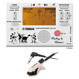 YAMAHA TDM-700DMN5 ディズニー ミッキー&ミニー チューナー メトロノーム TM-30PK チューナー専用マイクロフォン付き 2点セット