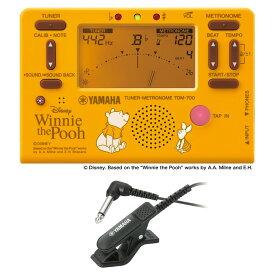 YAMAHA TDM-700DPO4 ディズニー くまのプーさん チューナー メトロノーム TM-30BK チューナー専用マイクロフォン付き 2点セット