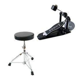 DW DW-2000 シングルドラムペダル Dicon Audio SB-009 ドラムスローン付きセット