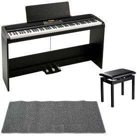 KORG XE20SP DIGITAL ENSEMBLE PIANO 88鍵盤 自動伴奏機能付き 電子ピアノ スタンド 3本足ペダルユニット付き 純正高低自在イス ピアノマット(グレイ)付きセット
