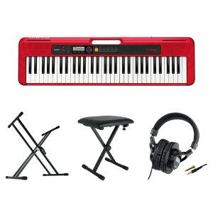CASIO CT-S200 RD Casiotone 61鍵盤 キーボード レッド キーボードスタンド キーボードベンチ ヘッドホン 4点セット [鍵盤 Cset]