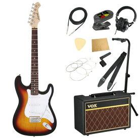 エレキギター アンプ付き 入門セット