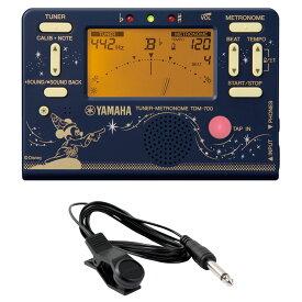 YAMAHA TDM-700DF2 ディズニー ファンタジア ミッキー チューナー メトロノーム FA-01 チューナー用コンタクトマイク付き 2点セット