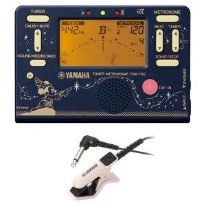 YAMAHA TDM-700DF2 ディズニー ファンタジア ミッキー チューナー メトロノーム TM-30PK チューナー専用マイクロフォン付き 2点セット
