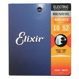 ELIXIR 12077 NANOWEB Light Heavy 10-52×3SET エレキギター弦
