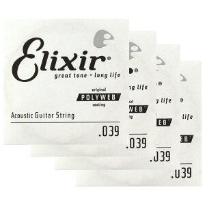 ELIXIR 13139/039弦×4本