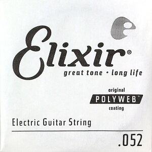 ELIXIR 13252/052弦×4本 エリクサーポリウェブバラ弦