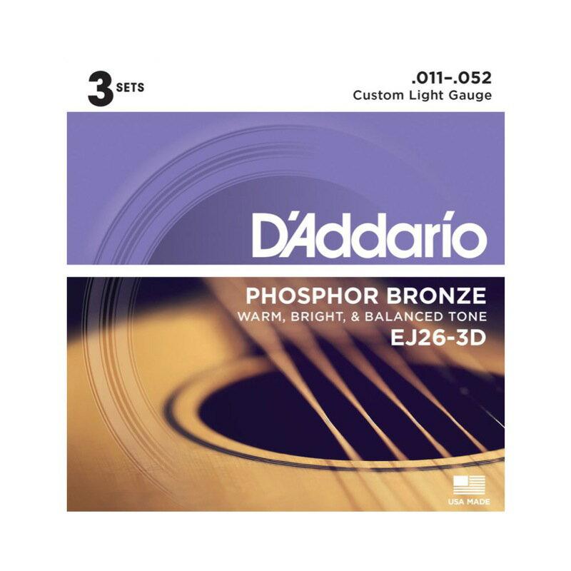 D'Addario EJ26-3D アコースティックギター弦 3セットパック×2パック(6SET)