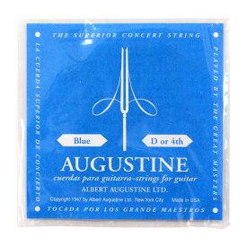 AUGUSTINE BLUE 4弦 クラシックギター弦 バラ弦×6本