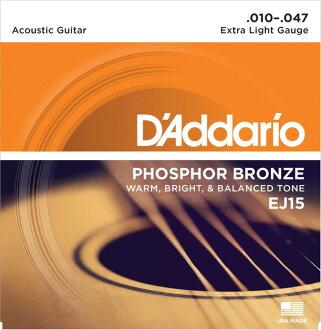 *5套D'Addario EJ15 Phosphor Bronze Extra Light吉他弦