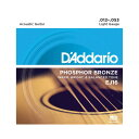 D'Addario EJ16 Phosphor Bronze Light アコースティックギター弦×5セット