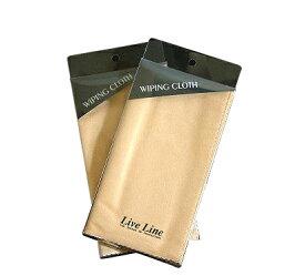 LIVE LINE WIPING CLOTH LWC1800/CR ワイピングクロス×2枚 ライブライン 楽器用クロス 2枚セット販売 fs04gm