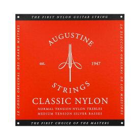 AUGUSTINE RED SET×3SET クラシックギター弦