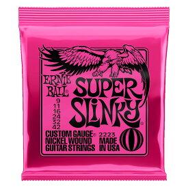 ERNIE BALL 2223/Super Slinky×6SET エレキギター弦