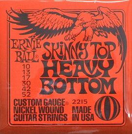 ERNIE BALL 2215/Skinny Top Heavey Bottom×3SET エレキギター弦
