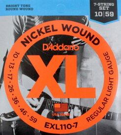 D'Addario EXL110-7×3SET 7弦用 ギター弦